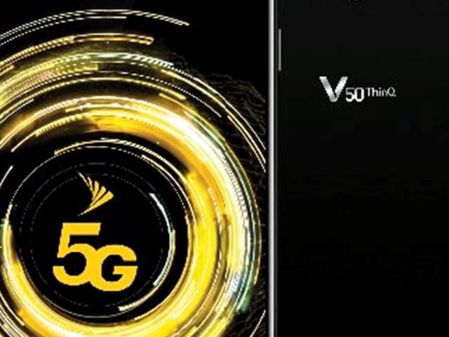 Neuer Funkstandard - V50 ThinQ: Das ist LGs erstes 5G-Smartphone – mit Dampfkammer-Kühlung