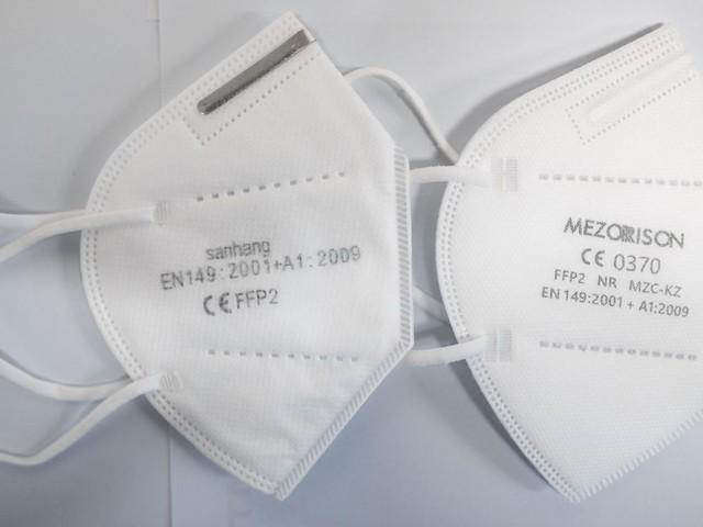 Nachrichten aus Deutschland: Zehn Paletten FFP2-Masken bei Einbruch aus Lagerhalle gestohlen