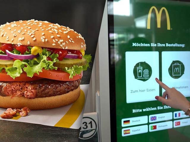 Mit der McDonald's App jetzt viel Geld für Burger und Co. sparen: So geht's