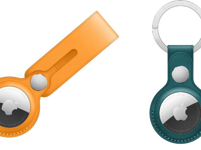 AirTag: Leder-Schlüsselanhänger und -Anhänger in zwei neuen Farben erhältlich