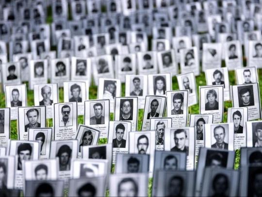 UNO-Tribunal - Zwölf Jahre Haft für serbische Ex-Sicherheitschefs