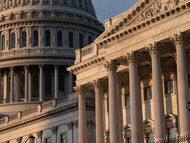 US-Justizausschuss untersucht Ausspähen von Reportern und Demokraten