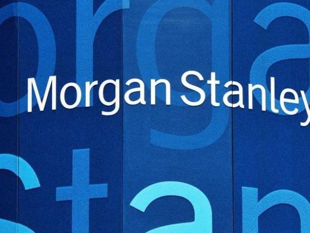 Gutes Kreditgeschäft: JPMorgan steigert Gewinn auf 6,7 Milliarden Dollar