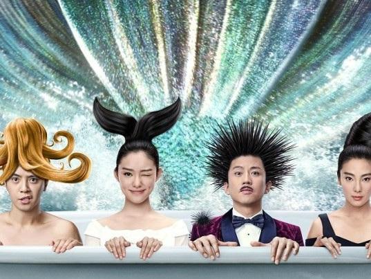 Gewinnt die Blu-ray zu Stephen Chows Fantasy-Märchen THE MERMAID