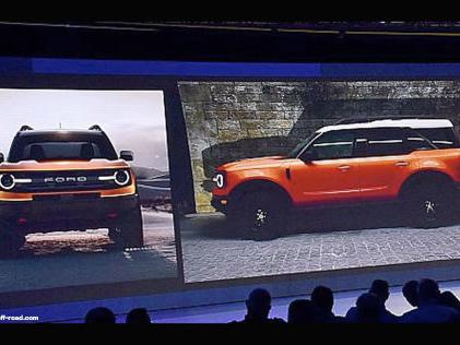 Ford Baby-Bronco (2019): neue Infos Baby-Bronco geleakt