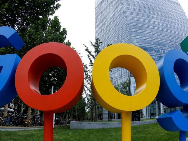 Google News Showcase startet nun auch in Österreich