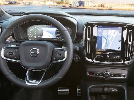Infotainment im Volvo XC 40: Mobiler Hub mit Carsharing