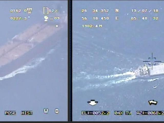 Iran untersagt Besatzung des britischen Schiffs von Bord zu gehen
