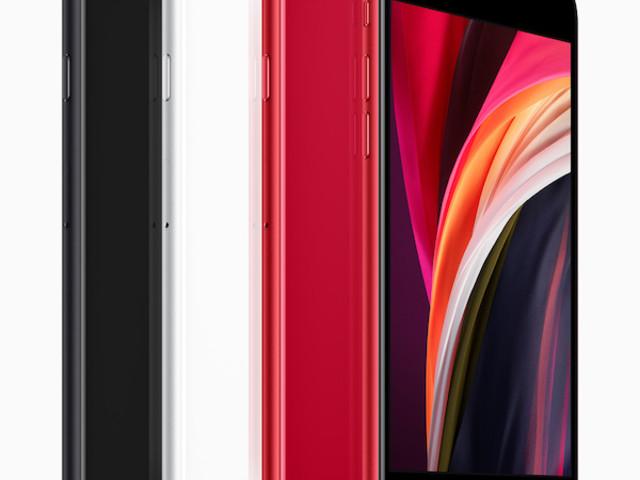 iPhone SE: 256GB Option fällt weg
