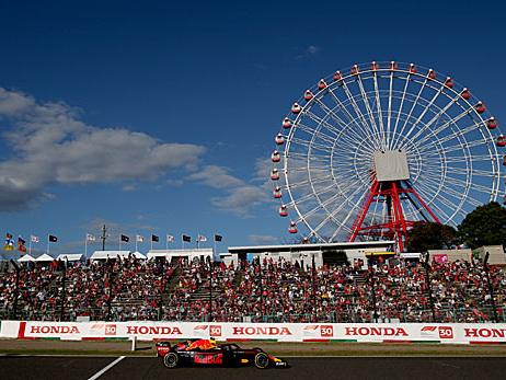 Formel 1: Supertaifun: F1-Qualifying droht Absage