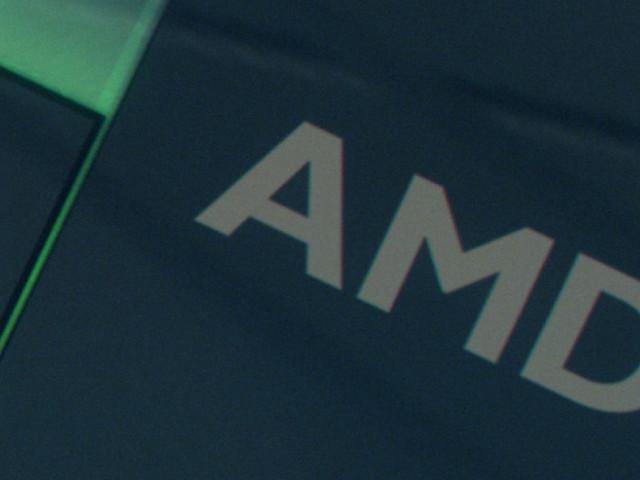 AMD FidelityFX Super Resolution auf der Computex 2021 vorgestellt