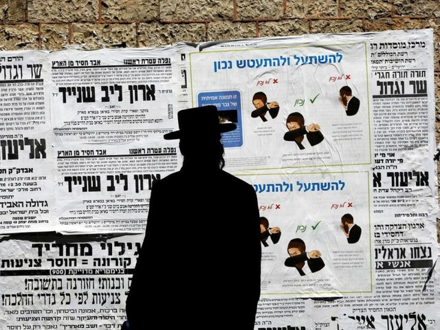 Coronavirus: Massive Proteste gegen Big Data in Israel