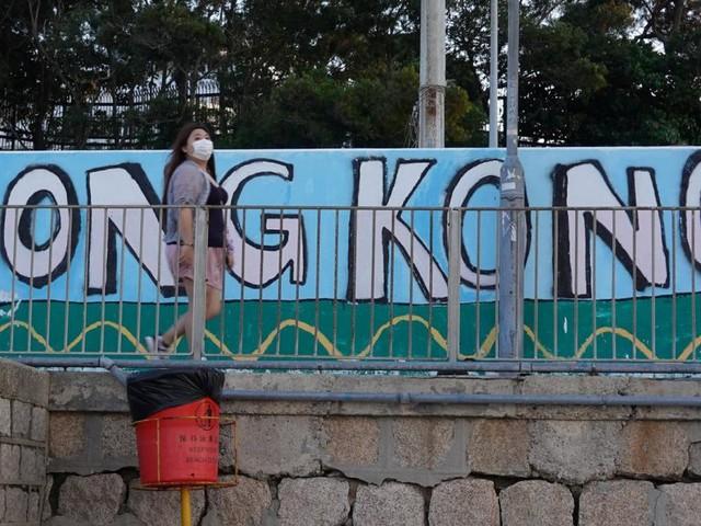Peking eröffnet umstrittes Sicherheitsbüro in Hongkong