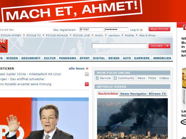 Bild.de, Spiegel Online, CHIP: So sah das Web vor 10 Jahren aus