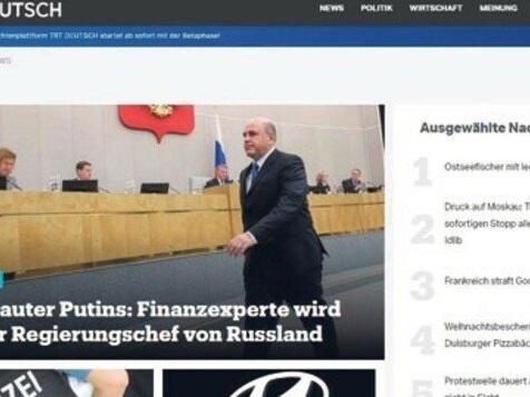 """Die Türkei hat das Digitalmedium """"TRT Deutsch"""" in Berlin gestartet"""