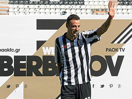 International: Ex-United-Angreifer beendet seine Karriere