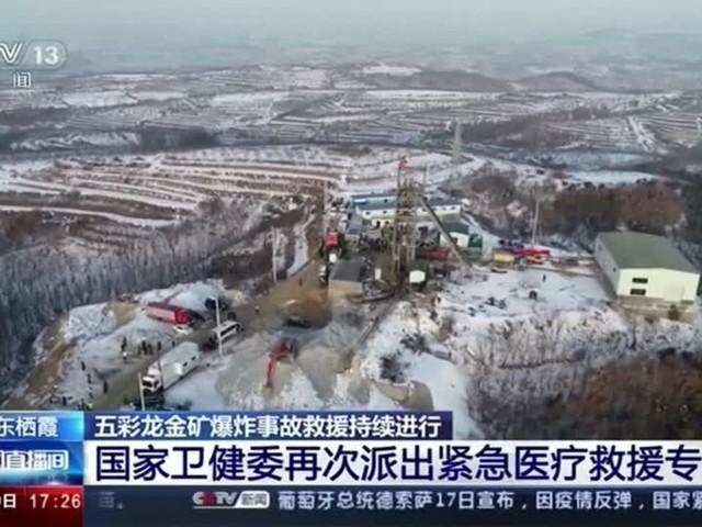 Video: Berarbeiter seit neun Tagen in chinesischer Goldmine gefangen