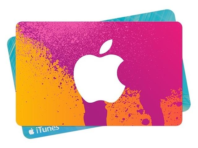Ab Montag 10% Rabatt auf iTunes-Geschenkkarten