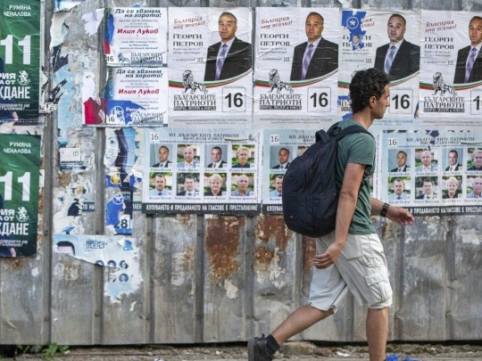 Bulgarien - Neues Parlament wird gewählt