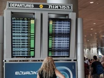 Israel verschiebt Einreiseerlaubnis für geimpfte Touristen