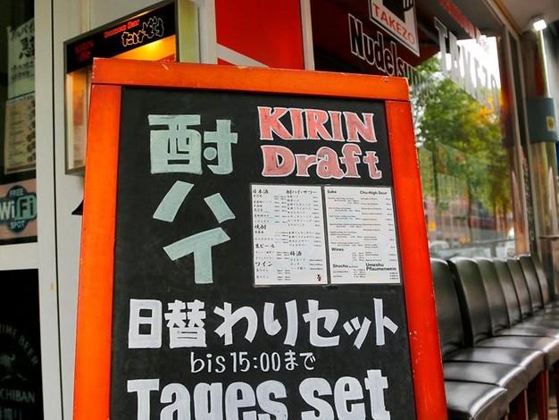 Japanische Spezialität immer mehr im Kommen: Wo es leckere Ramen in Köln gibt