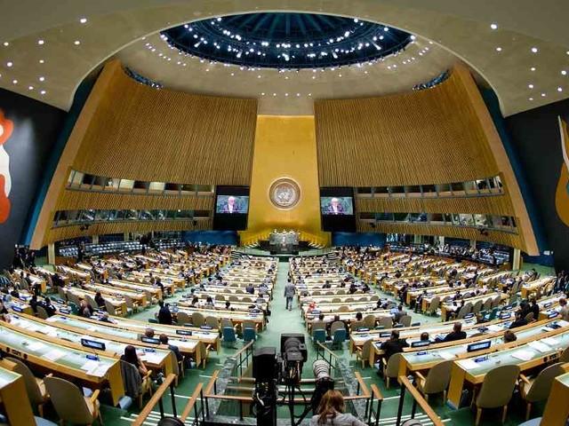 UNO vor 75 Jahren gegründet: Die ganze Welt in einem Saal