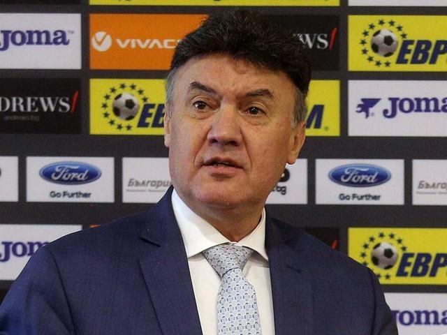 Borisslaw Michailow: Bulgariens Fußballpräsident tritt nach rassistischen Vorfällen zurück