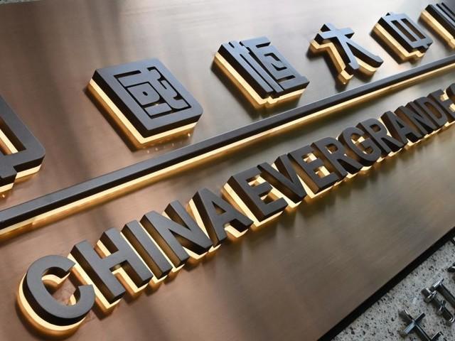 Chinas Zentralbank signalisiert Hilfen für Evergrande