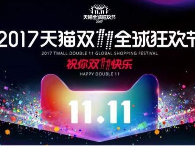 That's (Retail) Entertainment - der Aufstieg von Chinas Singles Day