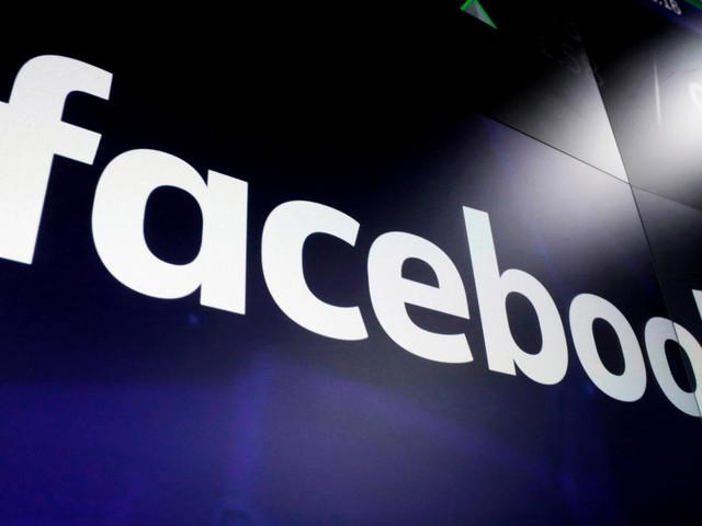 Diese Konzerne bekamen von Facebook Zugang zu Nutzerdaten