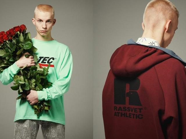 Einzelhandel in Russland: Moskaus wichtigste Fashion Stores