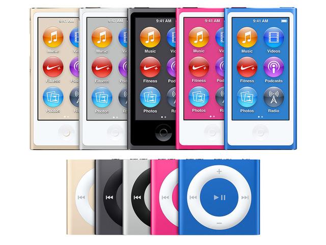 Neuer iPod.js spielt deine Apple Music und Spotify-Playlist online