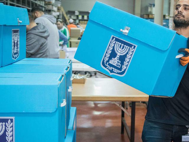 Parlamentswahl in Israel: Termin, Hintergründe, Prognosen und Kandidaten
