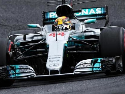 Formel 1 Japan 2017: Lewis Hamilton auf Pole-Position