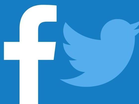 Facebook und Twitter verbinden