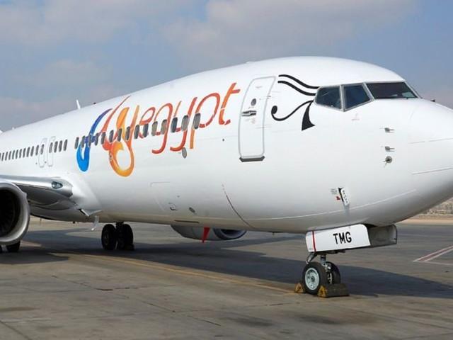 Darum darf Fly Egpyt nicht mehr nach Deutschland fliegen