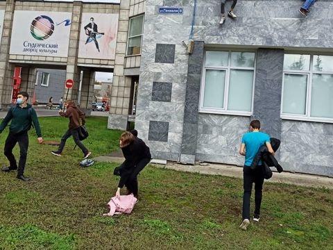 Kriminalität: Mehrere Tote nach Amoklauf an russischer Universität