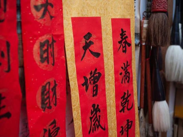 Stoppt die unsinnige Interpretation chinesischer Wörter