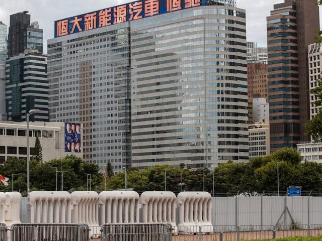 Evergrande-Krise sorgt für Ausverkaufspanik an der Hongkonger Börse
