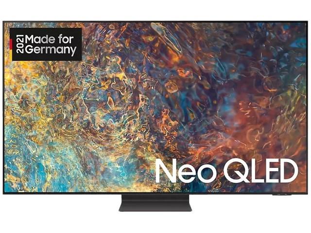 Starke Angebote bei Amazon & Co.: Deal des Tages: Topaktueller Samsung-Fernseher mit Geschenkcoupon