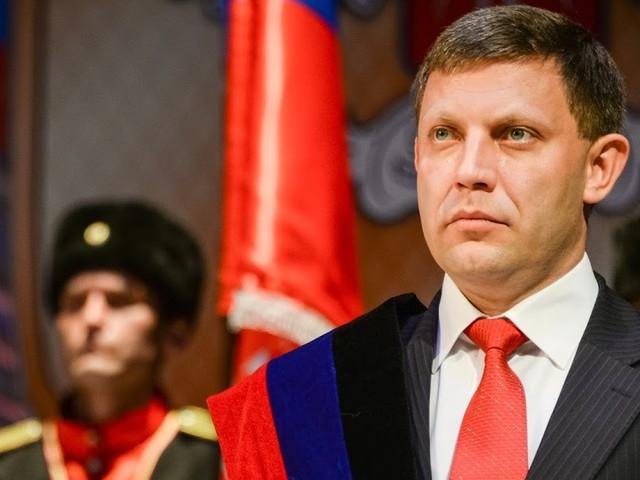 Malorossiya - der neue Staat für die Ukraine wird ausgerufen