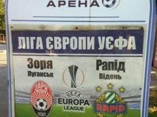 Zorya Luhansk – Rapid 2:3 (1:2)