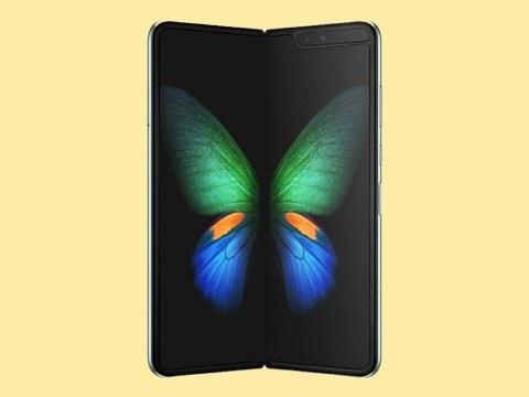 Faltbares Samsung Galaxy Fold: Preis und Verkaufsstart für Deutschland bekannt