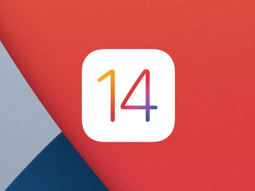Wartungsupdate: iOS 14.7.1 korrigiert Touch ID [Update]