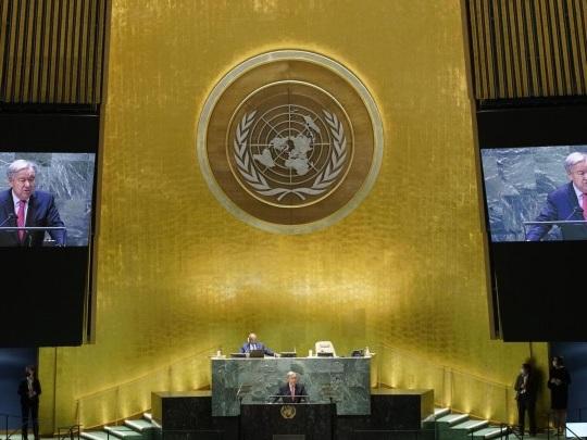 UNO-Konferenz - Generalsekretär Guterres ruft zum Kampf gegen den Hunger auf