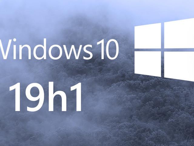 Kein Redstone 6? Das plant Microsoft für Windows 2019!