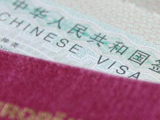 Rechtzeitig über Bestimmungen für ein Visum informieren