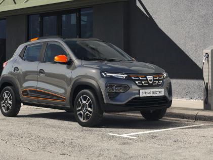 Dacia Spring Electric (2021): Leasing, Preis, günstig, Elektroauto Nagelneuen Dacia Spring Electric für nur 42 Euro netto leasen