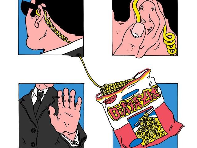 Vier-Panel-Illustrationen von Loïc Movellan