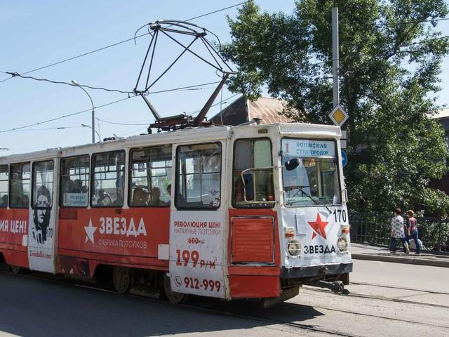 Mit Bus und Straßenbahn durch Irkutsk